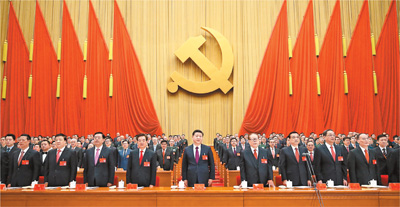 中国共产党第十九次全国代表大会在京开幕*2017年4期*